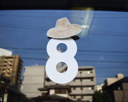 麦わら帽子を被った8を探そう! 7/1~7/31