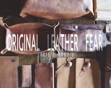 ORIGINAL LEATHER FAIR 8/1~8/15